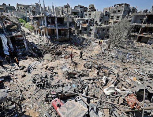 Ante el conflicto Israel-Gaza
